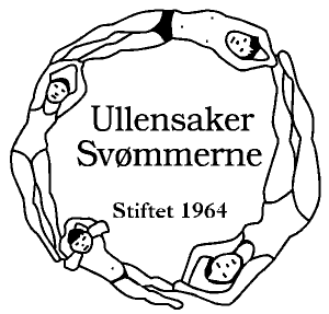 Ullensakersvømmerne søker trener