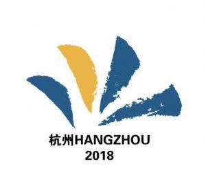 Uttak til VM Kortbane i Hangzhou
